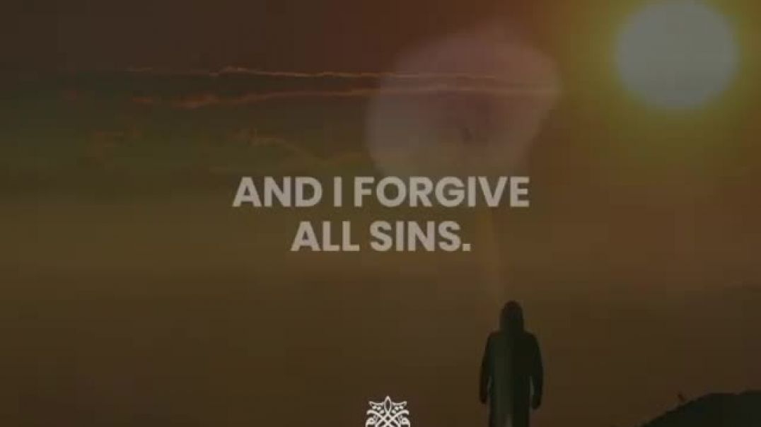 The Concept of Allah's Mercy